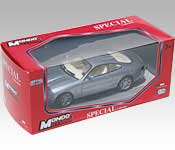 Mondo Motors Jaguar XKR Coupe Packaging