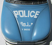 The Fifth Element Police Car hood